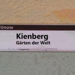 Marzahn-Hellersdorf geht online